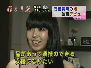 ほのか 画像 石橋 【画像】石橋穂乃香の母親は元モデルの岩田雅代!現在もハワイで生活か Jimmy's room